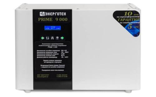 PRIME 9000