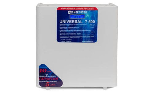 UNIVERSAL 7500